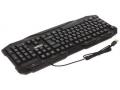 CBR KB 868 Armor USB Клавиатура игровая - CBR KB 868 Armor USB Клавиатура игровая, 104 стандартных клавиши + 9 доп., подсветка рабочего поля, 3 цвета подсветки