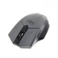 Мышь CBR CM 677 Grey USB, Мышь 1200 dpi, 2, 4 Ггц