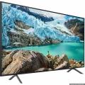 "Телевизор Samsung 50"" UE50NU7002UXRU титан Ultra HD/200Hz/DVB-T2/DVB-C/DVB-S2/USB/WiFi/Smart TV (RUS)"