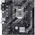 Материнская плата Asus PRIME B460M-K Soc-1200 - Материнская плата Asus PRIME B460M-K Soc-1200 Intel B460 2xDDR4 mATX AC`97 8ch(7.1) GbLAN RAID+VGA+DVI